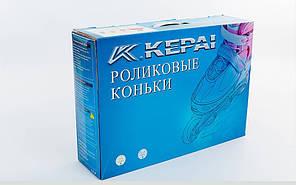 Роликовые коньки раздвижные Kepai F1-S4-R, фото 3