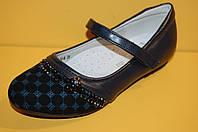 Детские туфли ТМ Tom.m код 8332-B размеры 32,35,36