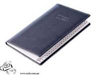 Записная книжка алфавитная Торино А5 200 листов синяя