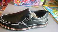 Туфли школьные для мальчиков Classic shoes размеры 30-36
