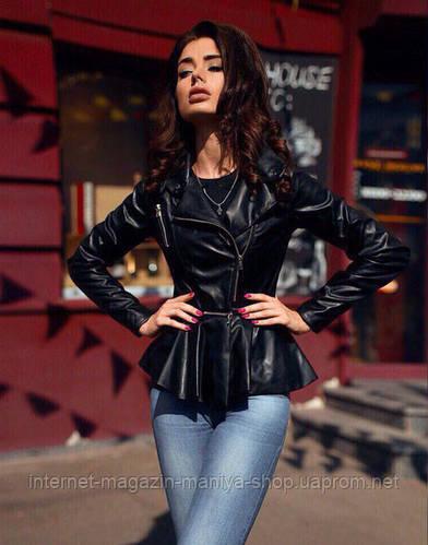 Куртка женская с баской