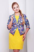 Женский короткий пиджак с присборенным рукавом 3/4 синий с цветочным принтом