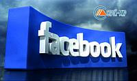 Facebook планирует строительство жилого комплекса