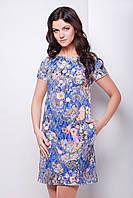 Короткое летнее платье трапеция с коротким рукавом цвета электрик с принтом