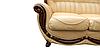 """Кожаный четырехместный раскладной диван """"Джове"""" (240см), фото 7"""