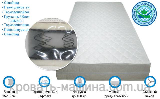 Двухъярусная кровать в детскую комнату купить Киев