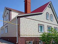 Цокольный сайдинг (фасадные панели)
