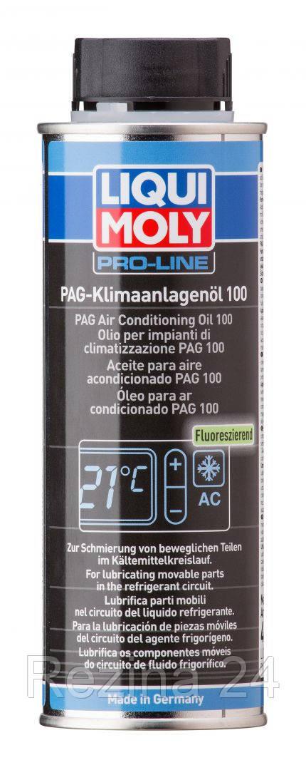 Масло для кондиционеров Liqui Moly PAG Klimaanlagenoil 100 250мл - Rezina 24 в Львове