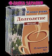 """Фиточай Долголетие ТМ """"Новое Время"""", 25 пак"""