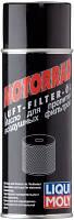 Масло для пропитки воздушных фильтров автомобиля Liqui Moly Motorrad Luftfilter Oil 400мл