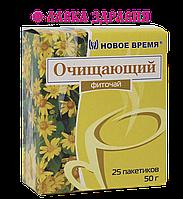 """Фиточай """"Очищающий"""" ТМ """"Новое Время"""", 25 пак"""
