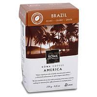 Кофе в зернах Kowa Brasil (Бразилия) моносорт 100% арабика 250 г