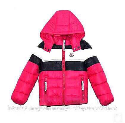 Куртка-жилетка детская на девочку