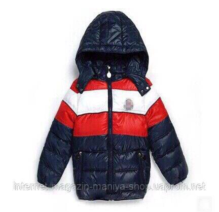 Куртка-жилетка детская на мальчика