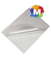Ламинационная пленка А4 (216х303мм) глянец, 200мкм (125/75) 50л