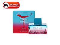 Женская туалетная вода Antonio Banderas Cocktail Seduction Blue for Women edt 100ml