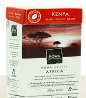 Молотый кофе Kowa Kenya (Кения) моносорт 100% арабика 250 г