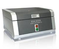 Спектрометр элементный анализатор EDX3600H