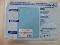 Халат медицинский хирургический одноразовый стерильный 140 см. / Неман