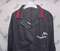 Халат черный рабочий женский, ткань бязь, с логотипом