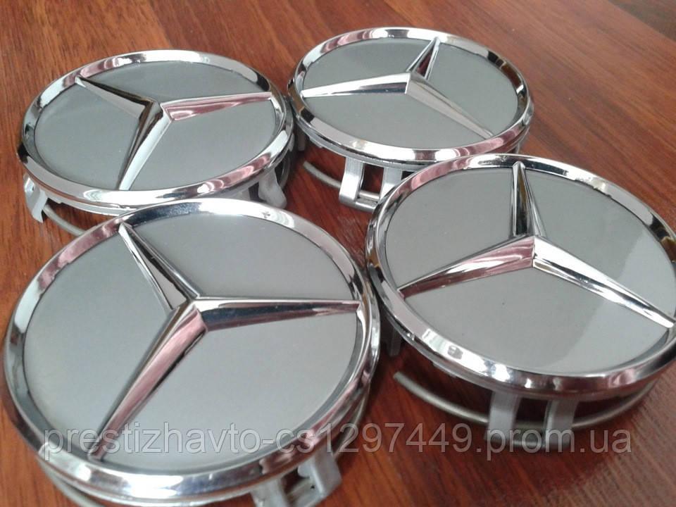 Колпачки в литые диски Mercedes (1шт.)