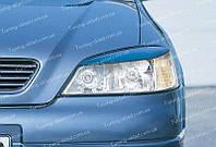 Реснички Опель Астра G (накладки на передние фары Opel Astra G)