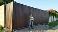 Откатные ворота ( рассрочка оплаты на 4 месяца )