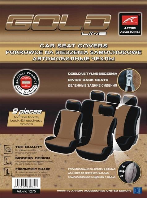 Автомобильные чехлы Arrow Accessories Gold Line - комплект на салон, цвет:  бежевый