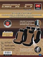 Автомобильные чехлы GOLD LINE комплект на салон / из 9 частей / цвет:  бежевый