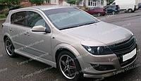 Реснички Опель Астра Н (накладки на передние фары Opel Astra H)