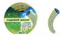"""Шланг садовый Verdi Premium поливочный неармированный 3/4"""" 20 м (ШН 3420*5)"""