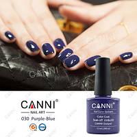 """Гелевое покрытие для ногтей """"Фиалка"""" , сине-фиолетового цвета"""