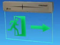 Гринлайн - световой указатель. Оповещатели