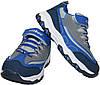 Детские кроссовки для мальчиков CLIBEE Польша размеры 31-36, фото 5