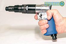 Шуруповерт пневматический Air Pro SA6206 (2000 об/мин)