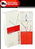 Женская туалетная вода Armand Basi In Red Red&White EDT 100 ml