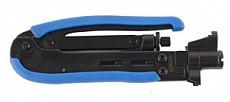 Инструмент обжимной AT-5480