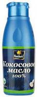 """Кокосовое масло для волос и тела """"Parachute"""" (Индия), 25 мл."""