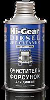 Очиститель форсунок для дизеля Hi-Gear DIESEL JET CLEANER, 3416
