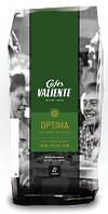 Кофе в зернах Valiente  Optima Natural 1 кг  100% арабика