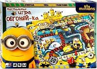Гра велика настільна Minions 3в1 9876