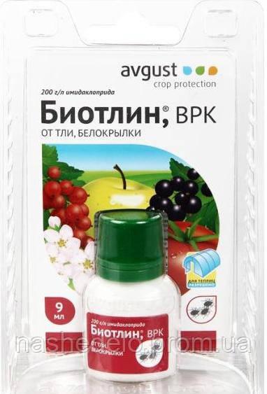 Инсектицид Биотлин 10 мл Avgust