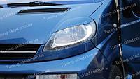 Реснички Опель Виваро (накладки на передние фары Opel Vivaro)
