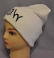 """Удлиненные двойные вязаные шапки для девочки """"Мяу""""."""