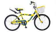 Дитячий велосипед Formula Pumba