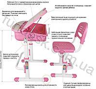 Комплект FunDesk Парта и стул-трансформеры Capri Pink