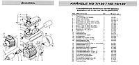 Запасные части для Kranzle HD 7/120 и Kranzle  HD 10/120
