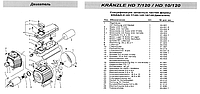 Запасные части для Kranzle HD 7/120 и Kranzle  HD 10/120, фото 1