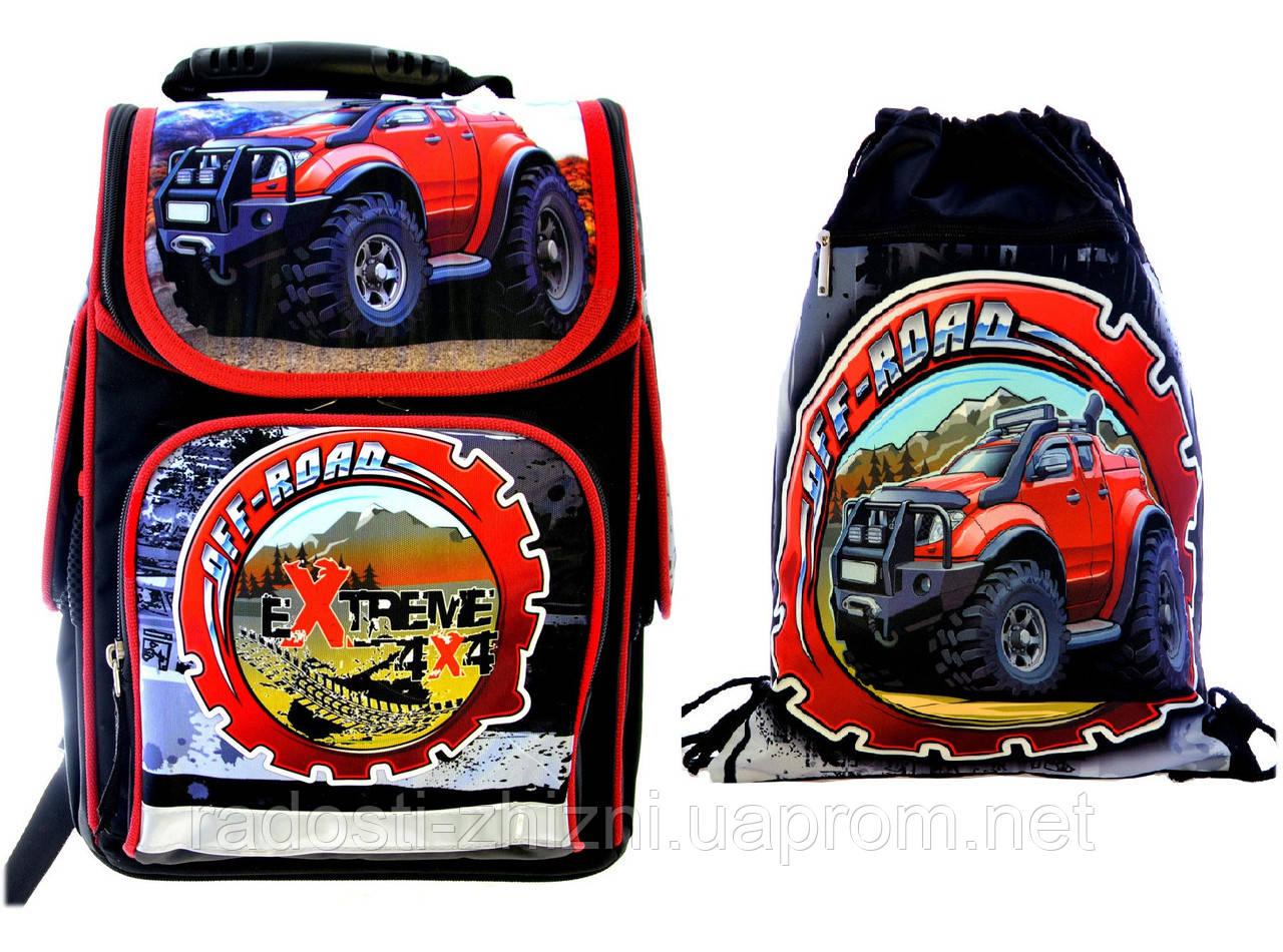 """Ранец школьный,и сумка для сменки """"Джип"""" Vombato"""