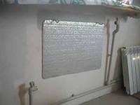 Отражающий экран за радиатор Алюфом 3мм*60см*5м